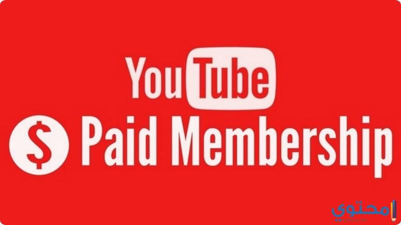 تسجيل الخروج في تطبيق يوتيوب