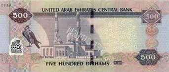 فئة الـ500 درهم