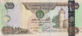 فئة الـ100 درهم