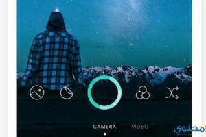 أفضل تطبيقات التصوير بجودة عالية 2018
