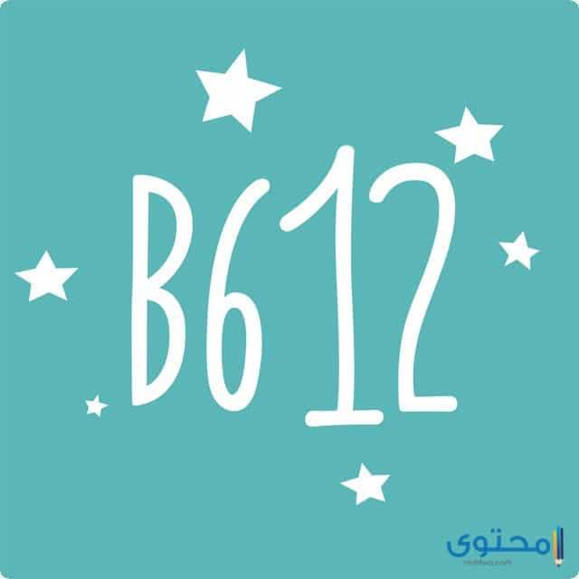 تطبيق الكاميرا B612