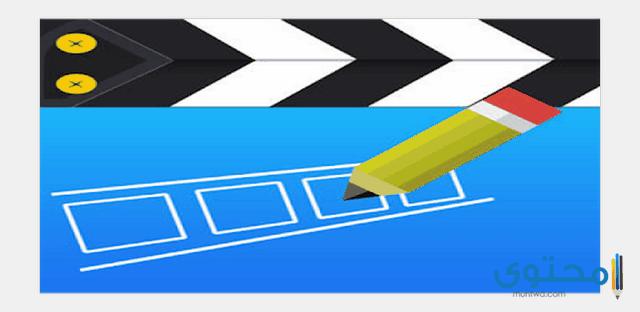 تطبيق Perfect Video