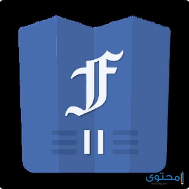 تطبيق Folio for Facebook & Messenger