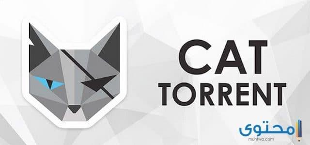اسرع تطبيقات تحميل تورنت Torrent للاندرويد