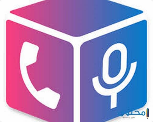 تطبيقCube Call Recorder ACR