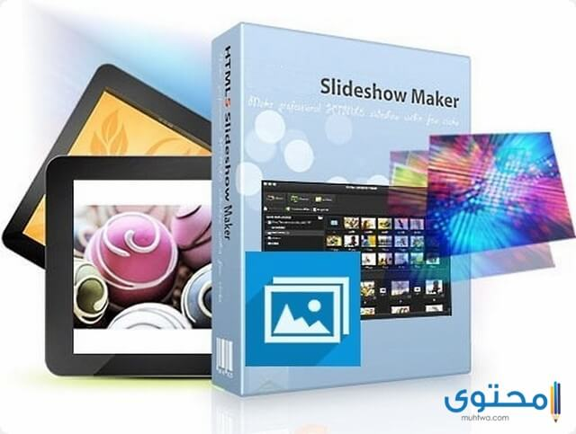 تطبيق Ice Cream slideshow maker