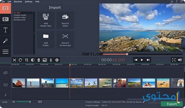 تطبيق Movavi Slideshow Maker