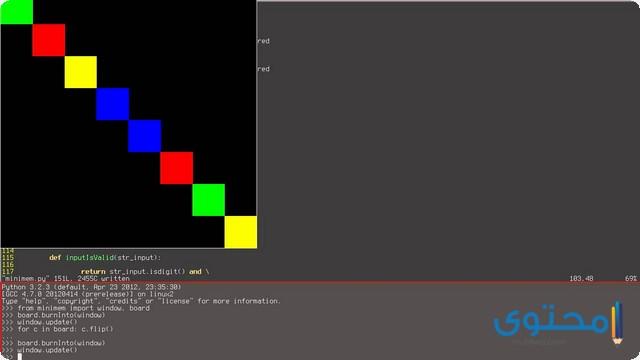 تطبيق Pythonista للبرمجة