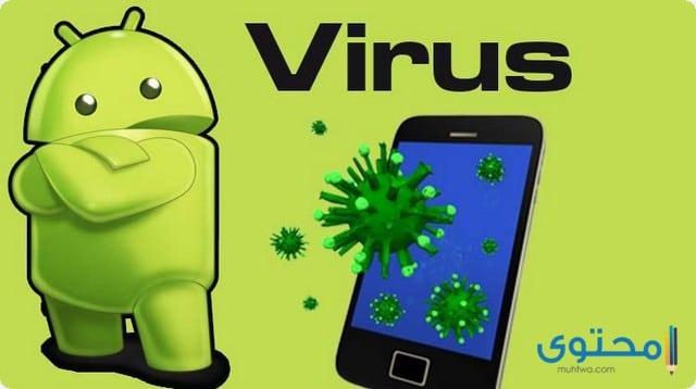 أفضل 3 تطبيقات للحماية من الفيروسات على الأندرويد