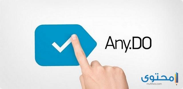 تطبيق Any.do