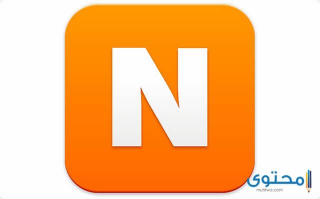 تطبيق Nimbus