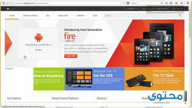 تطبيقأمازون Amazon
