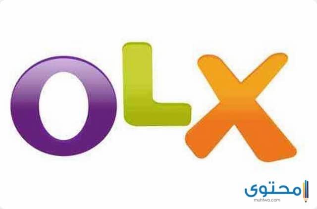 تطبيق أوليكس OLX