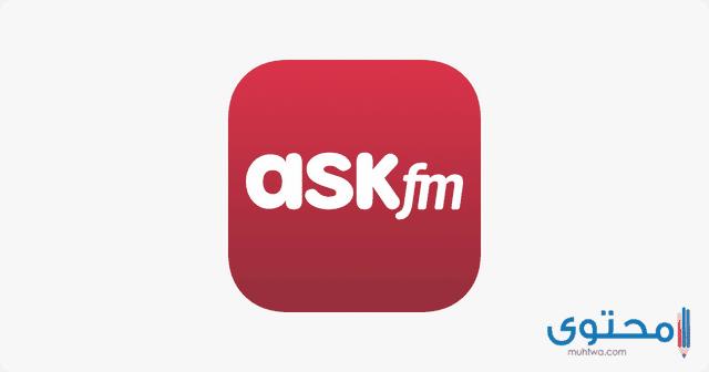 تطبيق اسك اف ام Ask .fm