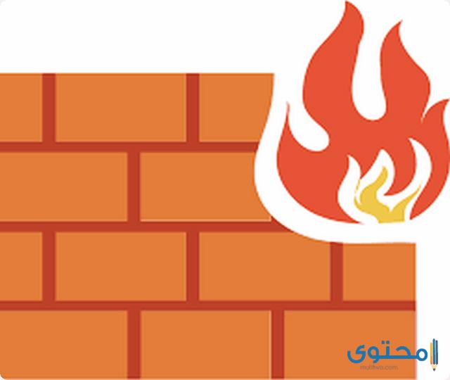 تطبيق الجدار الناري FireWall