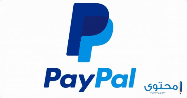 طريقة تحويل الأموال عن طريق الإنترنت