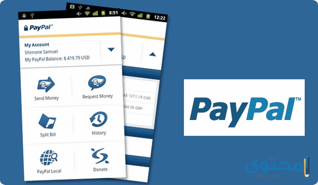 تطبيق باي بال PayPal