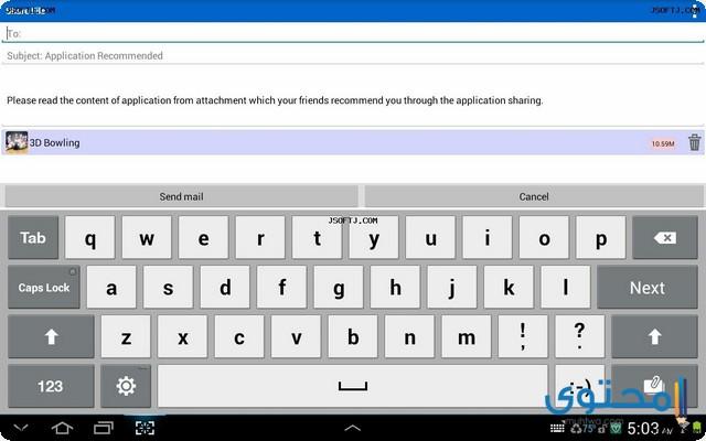 تطبيق بيت المشاركة ApkShare