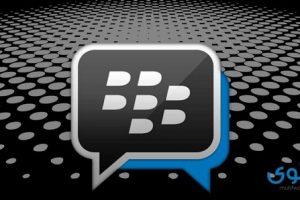 تحميل تطبيق بي بي ام BBM للأندرويد 2018