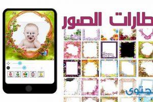 تحميل تطبيق تصاميم للكتابة على الصور