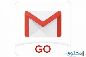تحميل تطبيق جي مايل جو Gmail Go للأندرويد