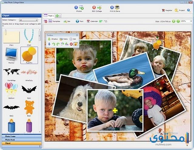 إزعاج الليزر تحديث برنامج دمج الصور للايفون بدون اطار Plasto Tech Com