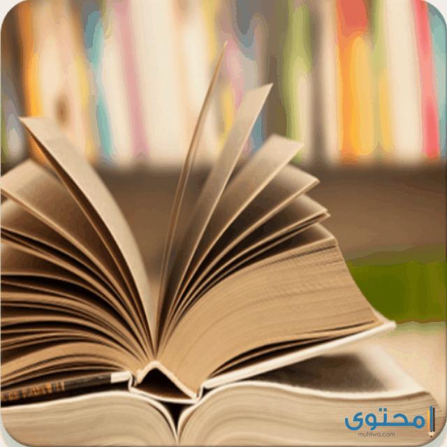 تطبيق روايات Rewayat