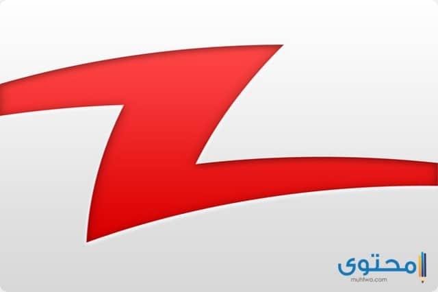 تطبيق زابيا Zapya