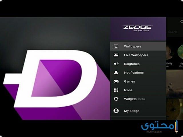 تطبيق زيدج ZEDGE