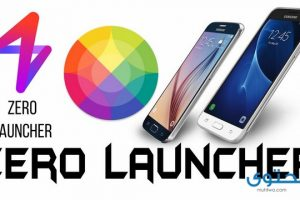 تحميل تطبيقزيرو لانشر ZERO Launcher