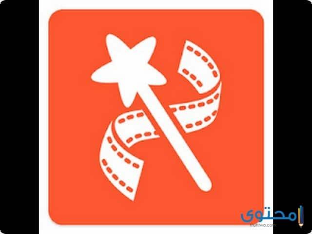 تطبيق صانع الفيديو