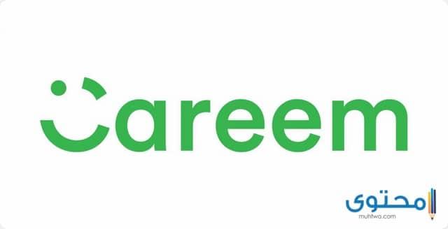 تطبيق كريمCareem