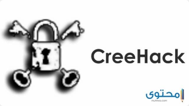تحميل تطبيق كري هاك creehack للأندرويد