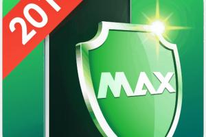 تحميل تطبيق ماكس كلينر 2019 max cleaner
