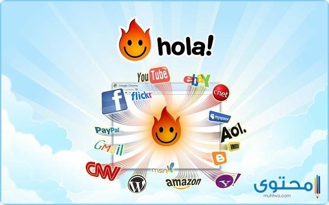 شرح وتحميل تطبيق هولا hola للأندرويد