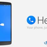 تحميل تطبيق هيلو Hello لمعرفة هوية المتصل للاندرويد