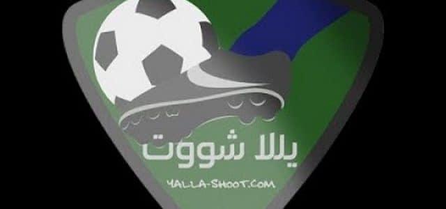 شرح وتحميل تطبيق يلا شوت Yalla Shoot للاندرويد
