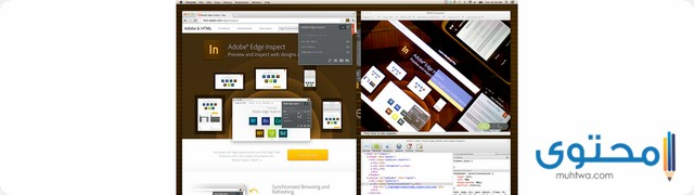 تطبيق Adobe Edge Inspect CC
