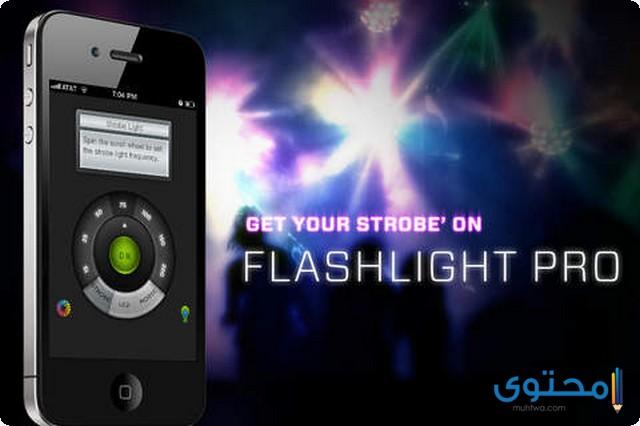تطبيق Android Flashlight PRO