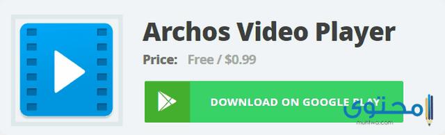 تطبيق Archos Video Player Free