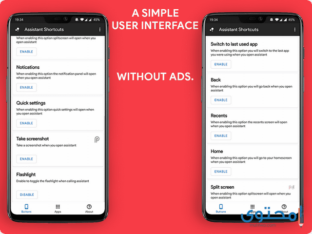 تطبيقAssistant Shortcuts