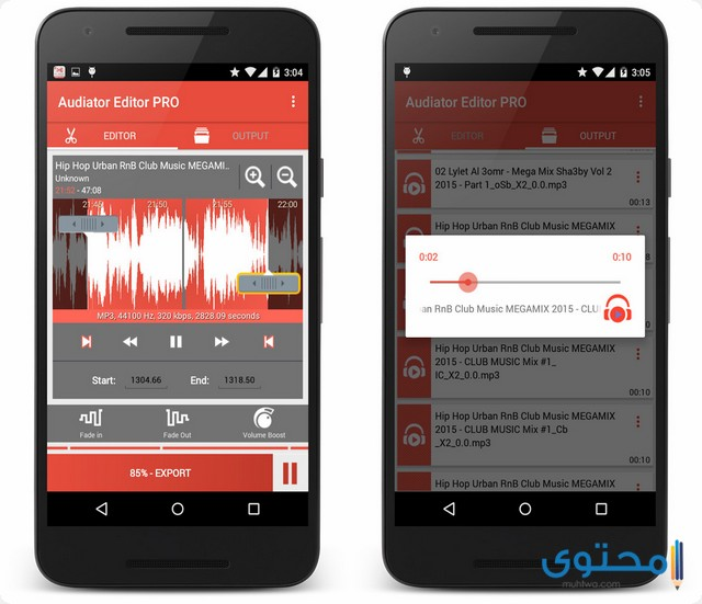 تطبيق Audiator Editor PRO