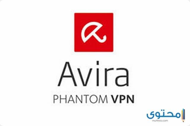 تطبيق Avira Phantom VPN