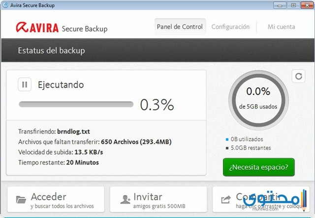 تطبيق Avira Secure Backup