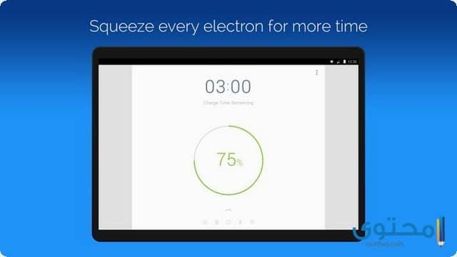تطبيق Battery Time Saver