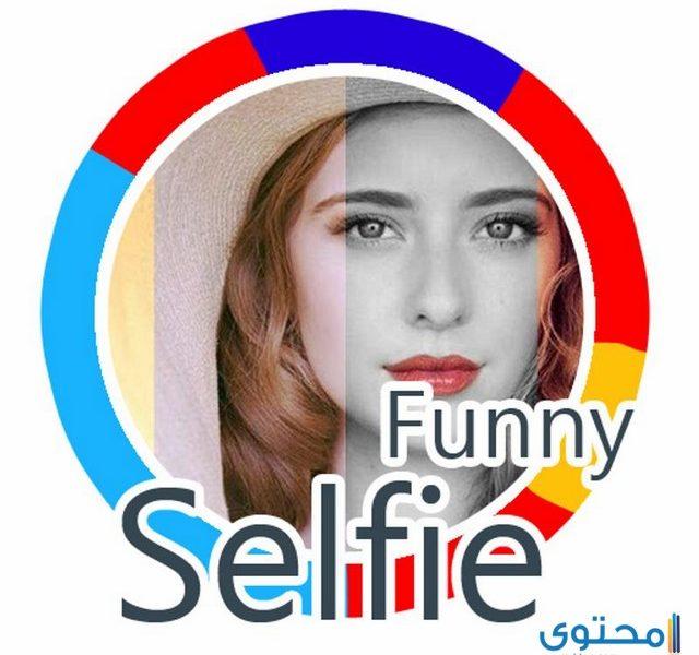 تطبيق BestMe Selfie Camera لأخذ لقطات وصور السيلفى