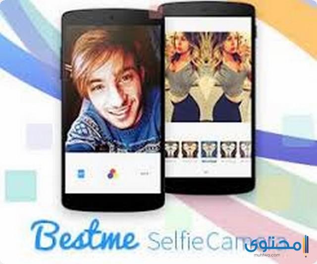 تطبيق BestMe Selfie Camera