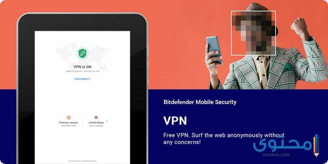 تطبيق Bitdefender Mobile Security