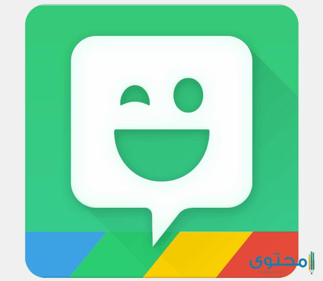 تحميل تطبيق Bitmoji لصنع ملصقات سناب شات موقع محتوى