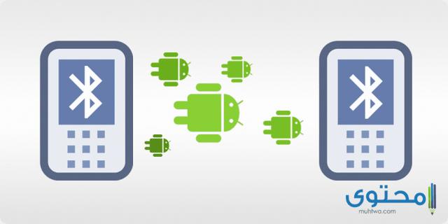 تطبيق Bluetooth App Sender